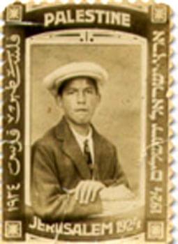 YusefPalestine