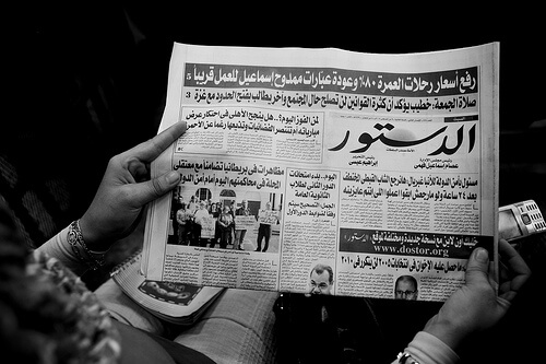 American Arab Journalists urge fairness in media coverage