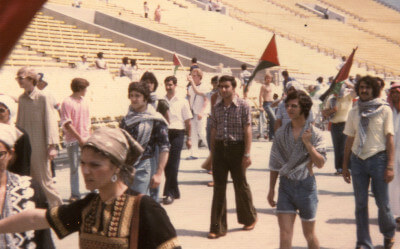 InterDaySoldierFIeld1976