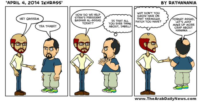 IkhrAss — The New Comic Strip