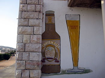 Entrance to Taybeh Brewery, Taybeh, West Bank
