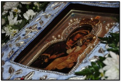 Holy Myrrh-Streaming Iveron Icon of Hawaii. Icon Connected to Numerous Miracles
