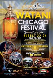 2014 Watani Festival poster