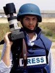 Gaza War Photographer Mohammed Asad