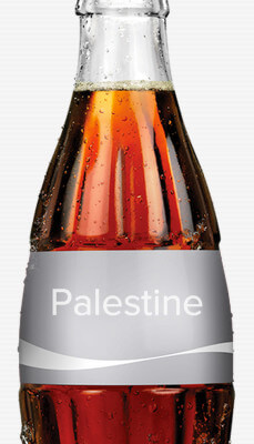 Palestine Coca Cola? Not possible. Palestinians are boycotting it. But many Muslim haters are angry over the Arab and Muslim names included in the 250 listed by the company.
