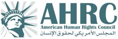 "AHRC ""Spirit of Humanity"" Awards and Dinner Gala Friday, April 26"