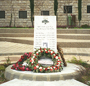 Martyr's Memorial, Birzeit University Campus, ...