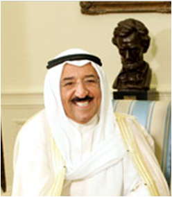 English: cropped version of :Image:Sabah_Al-Ah...