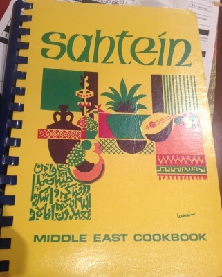 Sahtein Cook Book of Middle Eastern and Arab food recipes