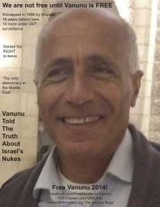 Mordechai Vanunu, copyright Eileen Fleming, Nov. 2013 https://www.causes.com/actions/1765266-a-petition-to-world-media-and-israel-we-are-not-free-until-vanunu-is-free
