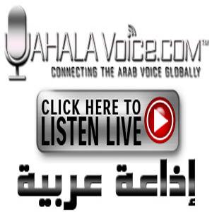 Yahala-Voice-AD 300x300