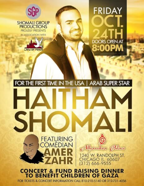 Haitham Shomali to perform in Chicago Oct. 24