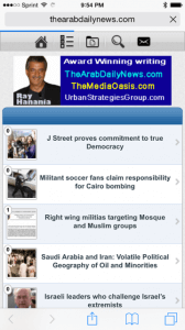 The Arab Daily News App screen Image