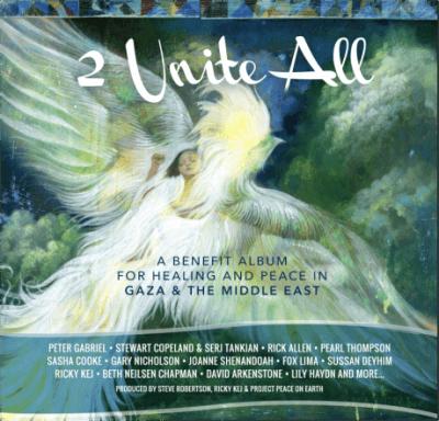 2 Unite All album cover