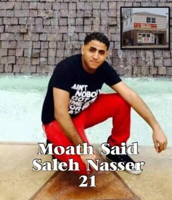 Moath Nasser