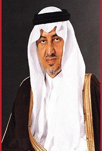 Khalid Al Faisal Al Saud, Minister, Ministry of Education