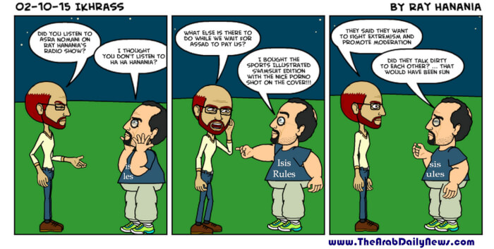 Comic Strip: IkhrAss goes after Asra Nomani