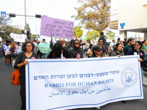 Rabbis for Human Rights, an Israeli organization that supports Human Rights and opposes civil rights abuses and violations. Photo courtesy of Rabbis for Human Rights