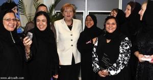 Saudi business women in jeddah