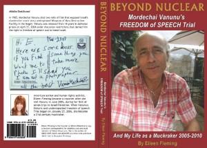 Photo Mordechai Vanunu copyright Eileen Fleming