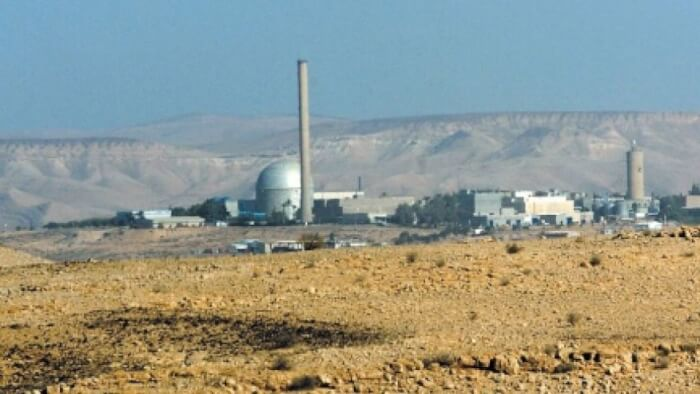 U.S. Documents Corroborate Mordechai Vanunu RE: Israeli WMD
