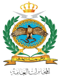 Armed attack Inside the Jordanian Department of Intelligence, baffles Jordanians