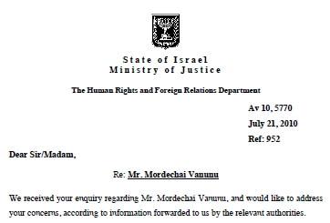 New Vanunu Video and Israel's 30 year Vendetta against a Free Vanunu