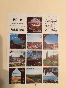 Palestine Postage Stamps used to raise world awareness of the atrocities committed by Israel against Christians and Muslims and the struggle to free Palestine from occupation and oppression. Copyright (C) Ray Hanania 2015 All Rights Reserved.