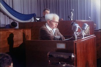 David Ben Gurion speaking at the Knesset, 1957