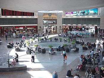 Duty Free Rotunda at Ben Gurion Airport