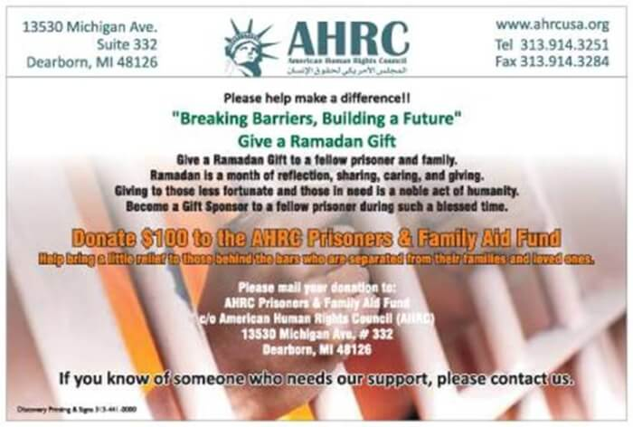 AHRC supports prisoners in commemoration of Ramadan