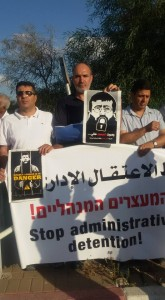 Photo from the Khader Adnan support Facebook Page