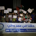 Photos: Palestinians show support for Freedom Flotilla