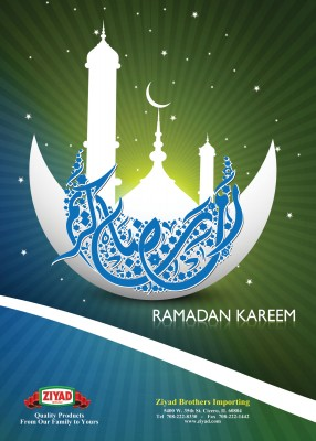 Islamic world to observe Ramadan beginning June 17