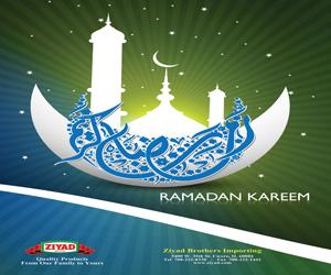 TADN-Ziyad-Ramadan-Green.jpg