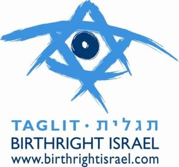 The official logo of Taglit-Birthright Israel