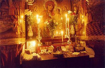English: Coptic Icon in Jerusalem