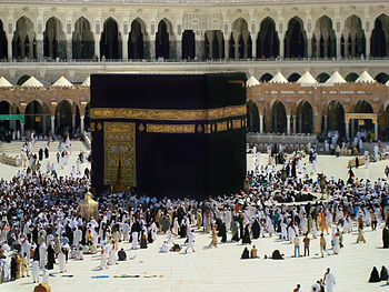 Should we put Israel in charge of the Kaaba?