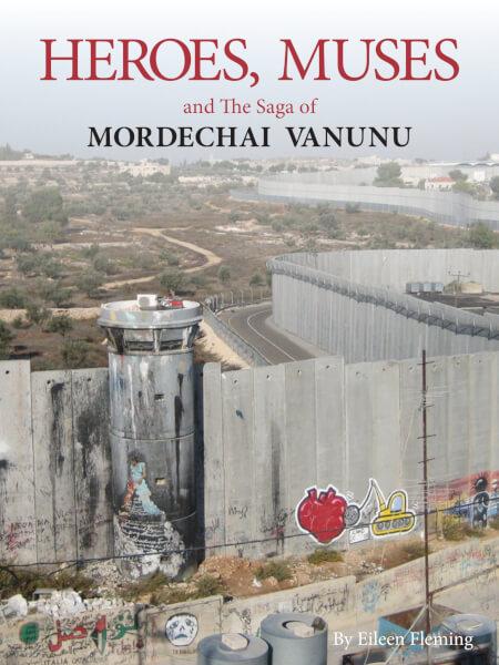 Vanunu Mordechai's September: High Court and a KINDLE Book