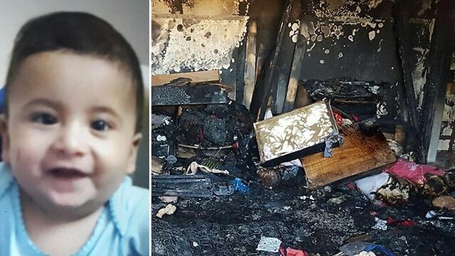 Image result for BURNING ARAB CHILD