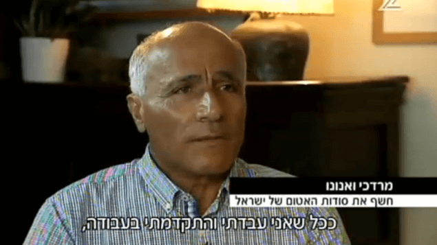 Vanunu gets 7 day's House Arrest and Journalism's Role