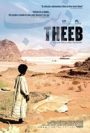 "Jordan nominates ""Theeb"" for 88th Academy Awards"