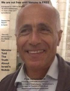 Photo of Mordechai Vanunu copyright Eileen Fleming, Nov. 2013