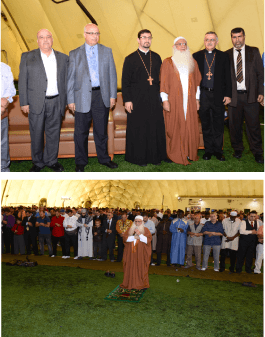 Christian leaders join Muslims at the Bridgeview Dome to celebrate Eid al-Udha