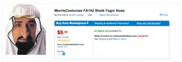 "Halloween ""Fagin Nose"" Arab Sheik accessory"