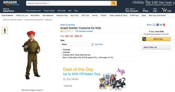 Israeli soldier costume for kids