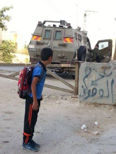 PalestinianwatchesIsraelimilitary