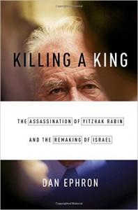 Rabin book