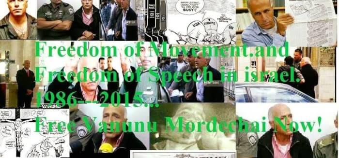 Israel Must Free Mordechai Vanunu in 90 Days