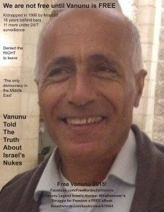 Mordechai Vanunu, Nov. 2013. Copyright Eileen Fleming